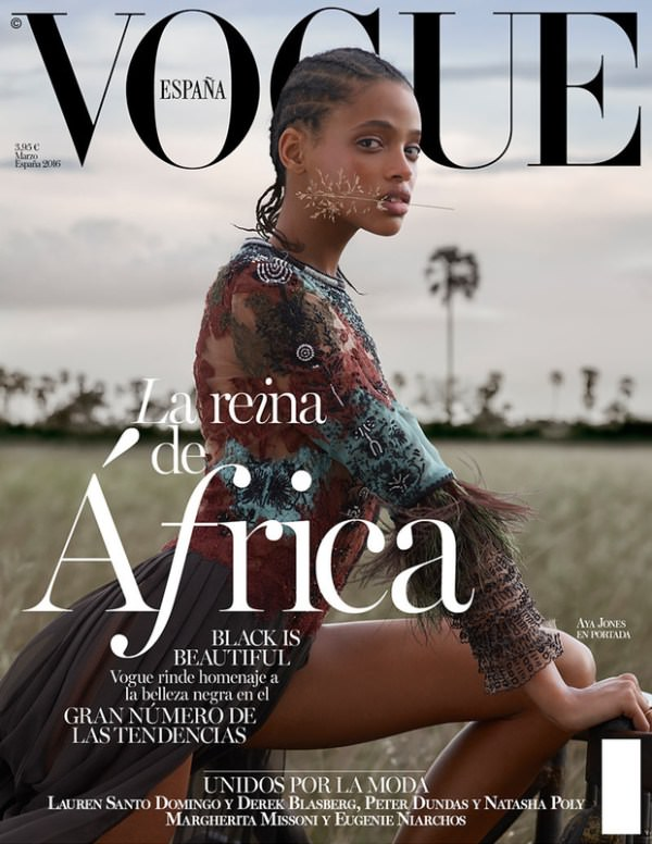 Vogue Spain March Cover